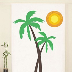 Palm Trees Banner Personalized Photo Backdrop